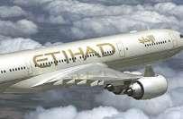 ابو ظہبی کی اتحاد ائیرویز نے مسافروں کے سامان کے کرایوں میں نوے فیصد ..