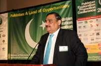 سندھ ہائی کورٹ نے ڈاکٹر عاصم کی ہسپتال سے منتقلی پر غیر معینہ مدت تک ..