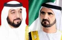 متحدہ عرب امارات کے رہنماوں کو متعدد ممالک کے رہنماوں کی جانب سے عید ..