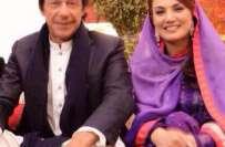 عمران خان کے اپنی اہلیہ ریحام کے ساتھ شدید اختلافات پیدا ہو گئے،ریحام ..