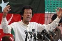 پنجاب اور سندھ کی عوام کرپٹ حکمرانوں کااحتساب چاہتے ہیں ،سندھ پولیس ..
