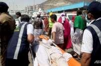 سعودی حکومت نے سانحہ منی کی اعلی سطحی تحقیقات کا حکم دے دیا