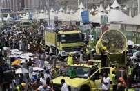 سانحہ منی میں کراچی سے تعلق رکھنے والی 2 خواتین کے شہید ہوجانے کی تصدیق ..