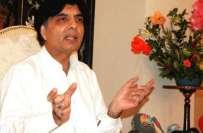 اسلام آباد : عید الاضحی پر کسی بھی نا خوشگوار واقعہ سے نمٹنے کے لیے فول ..
