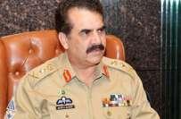 جنرل راحیل کے عہدے کی میعاد میں توسیع کردی جائیگی، پاکستانی آرمی چیف ..