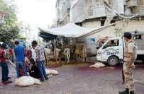 عید الاضحیٰ پر رینجرز نے356 ملزموں کو گرفتار کرکے 18037 کھالیں برآمد کر ..