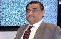 سابق وفاقی وزیر پیٹرولیم ڈاکٹر عاصم کو میڈیکل بورڈ نے سپتال سے جانے ..