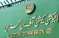 الیکشن کمیشن میں اراکین اسمبلی کی جانب سے اثاثوں کی تفصیلات جمع نہ ..