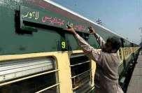 لاہور سے نئی دہلی جانیوالی سمجھوتہ ایکسپریس کو سکیورٹی خدشات کے باعث ..