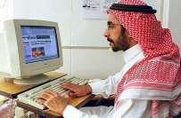 عرب ممالک کا مشترکہ گلف ویزہ کے اجرا کے حوالے سے فیصلہ
