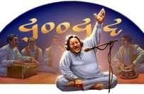 نصرت فتح علی خان نے گوگل کو بھی مسحور کر دیا۔ سالگرہ منا رہا ہے