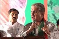 تحر یک انصاف کی اوکاڑہ کے ضمنی انتخابات میں شکست کے ذمہ دار محمودقر ..