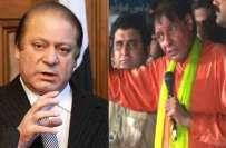 وزیراعظم نے چوہدری شیر علی کو مزید بیان بازی سے روک دیا