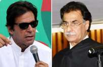 عمران خان کا آئندہ قومی اسمبلی کے ہر اجلاس میں شرکت کا فیصلہ ، نو منتخب ..