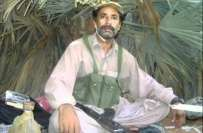 رشتہ داروں نے کالعدم بی ایل ایف کے سربراہ ڈاکٹر اﷲ نذر کی ہلاکت کی تصدیق ..