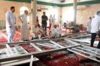 سعودی عرب کے شہر سہیت میں مسجد پر حملہ