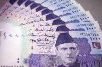 پاکستان میں سالانہ 1000 ارب روپے سے زائد انکم ٹیکس چوری کا انکشاف