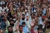 لاہور '10 محرم الحرام کو انٹرنیٹ سروس بند رہے گی