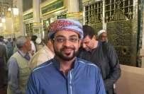 معروف مذہبی سکالر ڈاکٹر عامر لیاقت حسین کی مسجد نبوی میں نواسہ رسول ..