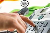 گورنر ہاؤس سندھ کو بھارت سے دھمکی آمیز فون کال موصول