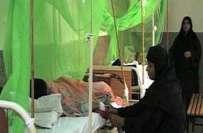ہولی فیملی ہسپتال میں ڈینگی سے متاثرہ 14سالہ لڑکا چل بسا، راولپنڈی کے ..