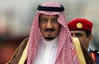فلسطینیوں کو اسرائیلی مظالم سے بچانے کی ضرورت ہے،شاہ سلمان بن عبدالعزیز
