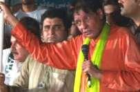 فیصل آباد سے عابد شیر علی کے بھائی عامر شیر کو شکست