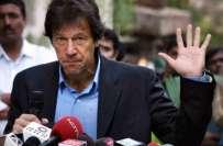 عمران خان کا بلدیاتی انتخابات میں پارٹی امیدواروں کی ناقص کار کردگی ..