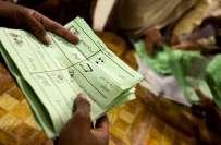 بلدیاتی انتخابات،پنجاب کی کل 2696 نشستوں میں سے 328کے غیر حتمی نتائج موصول،(ن) ..