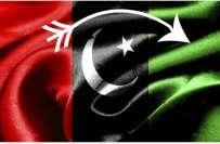 میونسپل کمیٹی لالہ موسیٰ کے بلدیاتی انتخابات میں پاکستان پیپلز پارٹی ..