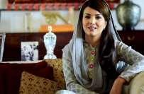 ریحام خان کی غیر موجودگی میں بھی ان کی پروڈکشن میں بننے والی فلم '' ..