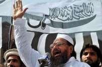 وزارت داخلہ نے جماعت الدعوۃ بارے پیمرا کو کوئی ہدایت نہیں کی،اس حوالے ..