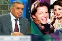 ریحام خان سے عمران خان کی علیحدگی کی اطلاعات جہانگیر ترین کی جانب سے ..