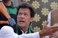 تحریک انصاف میں مائنس عمران خان فارمولے پر کام شروع کردیا گیا ہے: ڈاکٹر ..
