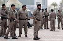 سعودی پولیس کی جانب سے سائبر مجرموں کو پکڑنے کیلئے فحش تصاویر کے استعمال ..