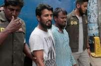 بنگلہ دیش، دہشت گردی کے الزام میں 4 پاکستانیوں سمیت 7 عسکریت پسند گرفتار
