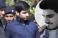 وزارت داخلہ نے شاہ زیب قتل کیس میں سزائے موت پانے والے شاہ رخ جتوئی ..