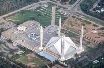 اسلام آباد کے سب سے بڑے شاپنگ مال کی لفٹ خراب، متعدد افراد پھنس گئے