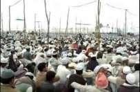 مولانافضل الرحمن اورعبدالغفورحیدری کا تبلیغی مرکزرائیونڈکا دورہ ..
