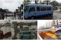 سعودی عرب میں شدید بارشوں سے نظام درہم برہم، کرنٹ لگنے سے پاکستانی ..