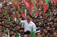 میانوالی میں تحریک انصاف اپنا مئیر لانے کی پوزیشن میں آگئی، 27 میں سے ..