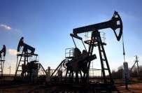 عالمی منڈی میں خام تیل کی قیمت 15 سال کی کم ترین سطح پر آگئی