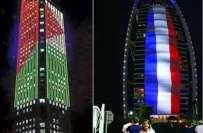 کولمبیا کی سب سے بلند ترین عمارت پر فلسطین سے کا جھنڈا لہرا دیا گیا
