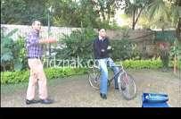پاکستان میں چین کی طرح سائیکل کلچر کو فروغ دینے کی کوشش، تحریک انصاف ..