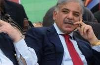 وزیراعلیٰ کی دوسرے مرحلے میں پنجاب کے 12اضلاع میں بلدیاتی الیکشن کے ..