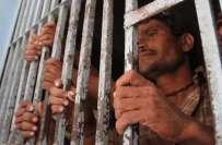 میری ٹائمز سیکورٹی ایجنسی نے سمندری حدود کی خلاف ورزی کرنے پر 20 بھارتی ..