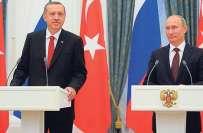 روس نے ترکی سے فوجی رابطے معطل کردینے کا اعلان کردیا