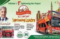 وزیراعلیٰ پنجاب نے پاکستان کی تاریخ کی پہلی سیاحتی ڈبل ڈیکر بس سروس ..
