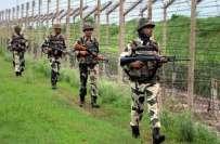 پاکستانی خفیہ ایجنسی کو حساس دستاویزات فراہم کرنے کا الزام ،بی ایس ..