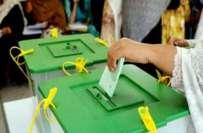 تمام رجسٹرڈ سیاسی جماعتیں انتخابی قانون 2017ء کے تحت 60 روز میں اپنے 2 ..